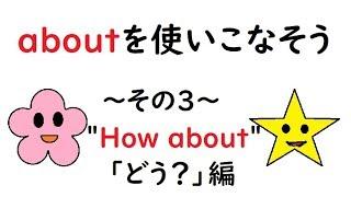 英語を話す練習146