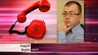 Юридическое определение дороги перекрыло въезд в парк жителям Днепропетровска(, 2014-04-08T11:20:20.000Z)