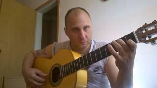 Уроки гитары.Виктор Цой-В поисках сюжета.Вступление