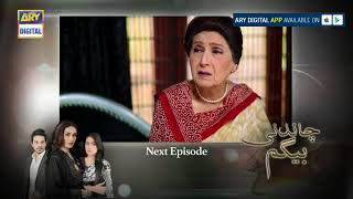 Chandni Begum Episode 92 ( Teaser ) - ARY Digital Drama
