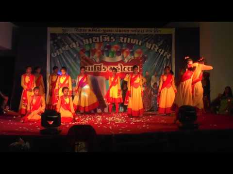 ANNUAL DAY 2017 OF BAJWA GROUP SCHOOL No.1