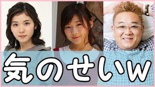 松岡茉優さんと伊藤沙莉と伊達みきおさんがリスナーの悩みを解決してい...