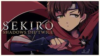 【SEKIRO】#5 葦名城ちゃんを攻略するでござる