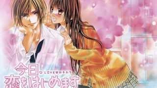 伊藤かな恵 - いじわるな恋