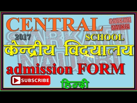kv admission form 2017#detail #hindi