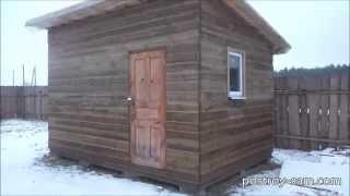 Сколько стоит построить деревянный сарай(Сколько стоит построить деревянный сарай каркасного типа своими руками?, 2015-01-31T01:00:40.000Z)