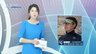 피싱스테이션 민물조황 1월7일