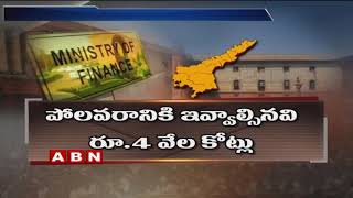 AP Govt Delay In Clearance Of Pending Bills Due To Not Getting Funds From Centre | ABN Telugu