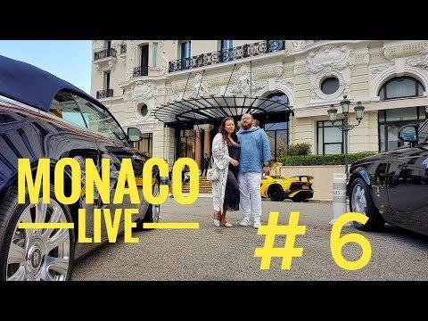 Монако Live влог № 6 - Сьют Принцессы Грейс в Отеле Де Пари. Авто в прокат.