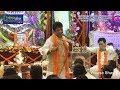 Sanjay Mittal New Bhajan   Tere Dar pe Aa gaya hu aana kam tha Mera     Shyam Kirtan   Bhajan Simran