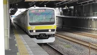 JR東船橋駅JB32 E231系0番台各駅停車B19編成各駅停車津田沼行き発車