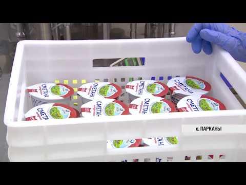 Новый молочный комбинат открылся в Парканах