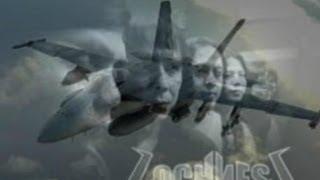 "LOCHNESS Band Indonesia ""PERWIRA KSATRIA"""