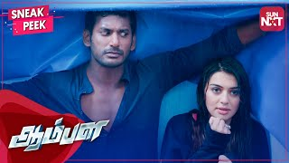 Vishal and Hansika romance in Rain | Aambala | Comedy Scene | Santhanam | Full Movie on SUN NXT