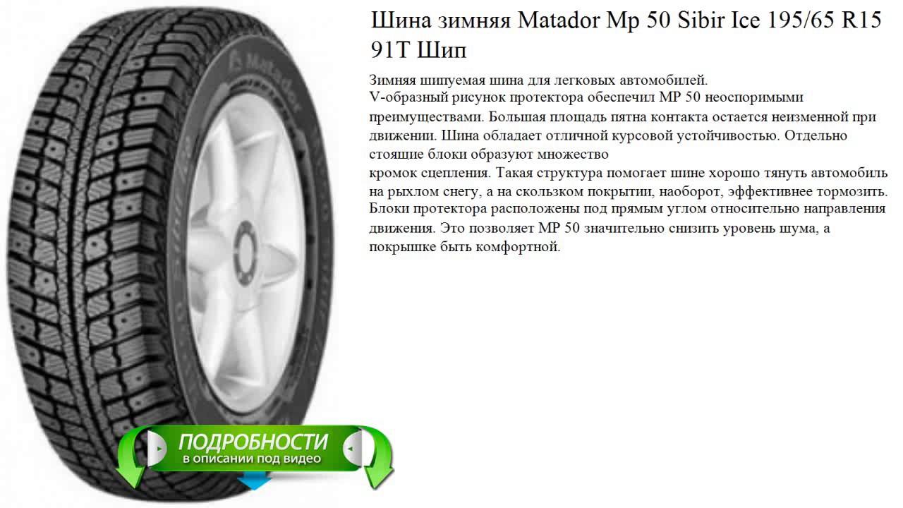 Летние и зимние шипованные шины в томске, литые колесные диски, автошины, литье, зимняя резина, купить шины в кемерово.