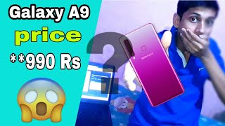 Samsung Galaxy A9 price in India, specifications &features 2018 || Hindi ||