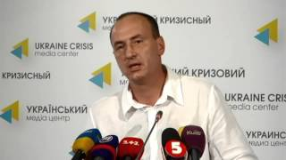 (english) Humanitarian Assistance. Ukraine Crisis Media Center, 8th Of August 2014