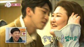 tvpp lee guk joo sleepy kiss on the cheek 이국주 슬리피 볼뽀뽀 성공 we got married