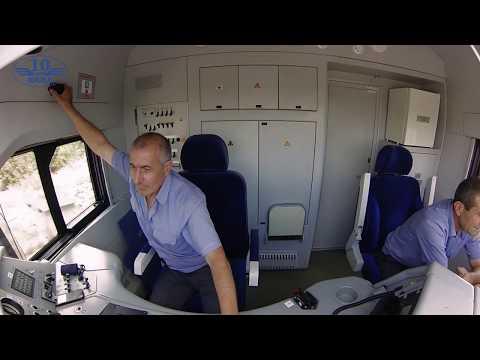 Հարավկովկասյան երկաթուղի - Южно-Кавказская железная дорога