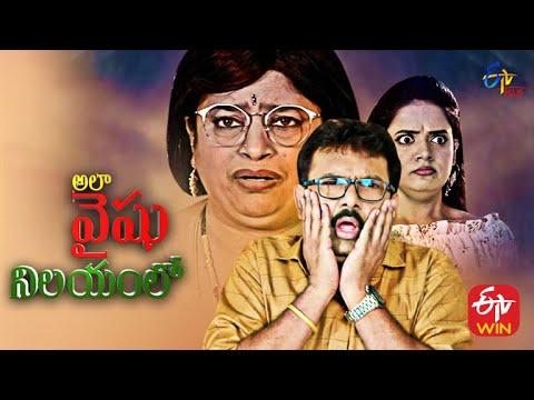 Download Ala Vaishu Nilayamlo (Super Vaasthu Part-2)   12th August 2021   Full Episode 49   ETV Plus