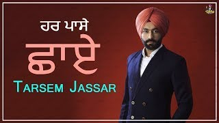Humble I Turbanator I Tarsem Jassar Latest Punj...