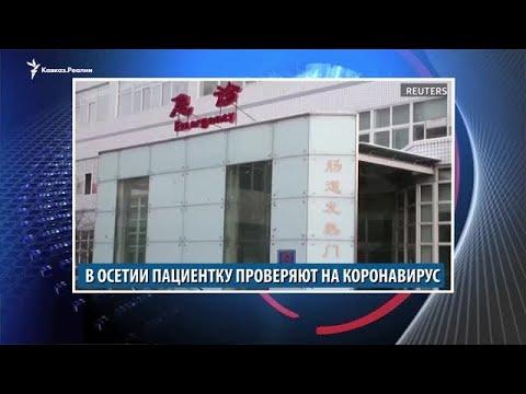 Чельдиев признался в убийстве и Клетина обвинили в покушении
