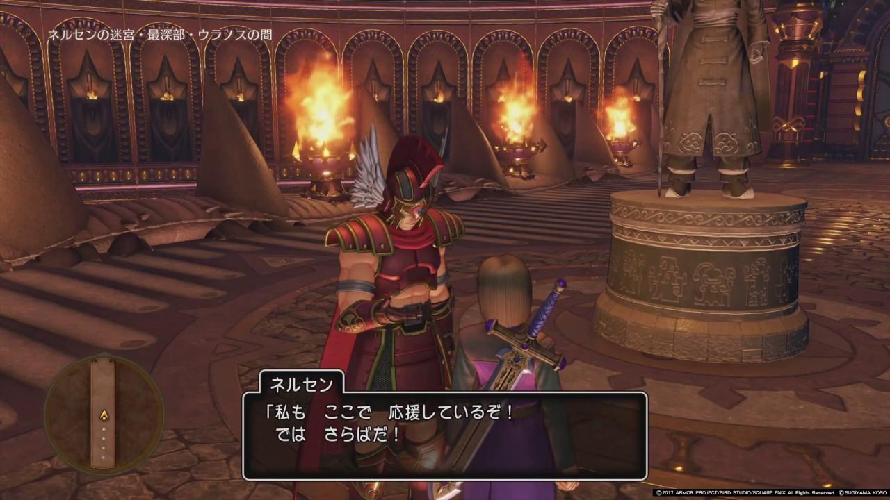 【HD】ドラゴンクエストXI 英雄戦記・下巻 レシピ場所