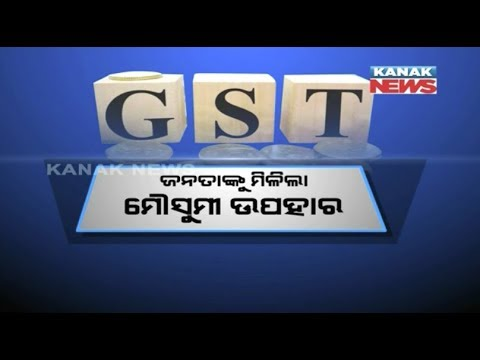 GST: Transaction value levy to benefit hotels, customers