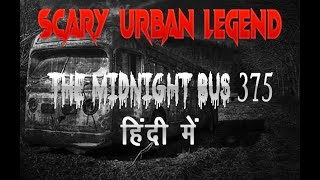 Urban Legend - The Midnight Bus 375 In Hindi