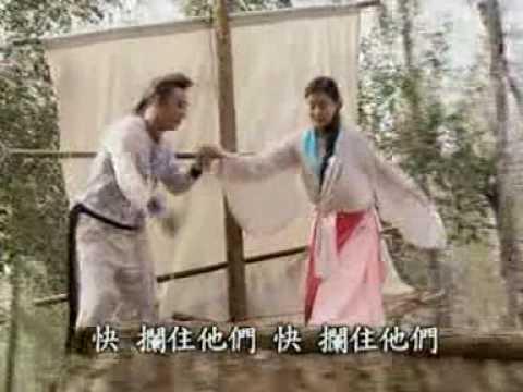 Xiao Yu Er + Xiao Xian Nu mV