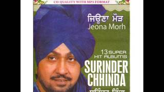 Surinder Shinda   Jeona Morh   Audio Part 1   Old Punjabi Tunes