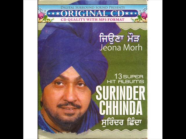 Surinder Shinda | Jeona Morh | Audio Part 1 | Old Punjabi Tunes