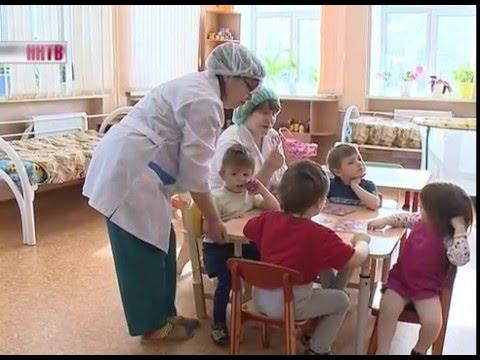 Детская больница для реабилитации детей с психоневрологическими заболеваниями