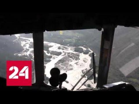 МЧС взрывает скалы, чтобы построить мост через Баксан