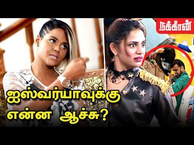 எல-ல-ம-ற-ம-ப-க-ப-ஸ-வ-ட-singer-nsk-ramya-interview-biggboss-2-sendrayan-aishwarya-nt49