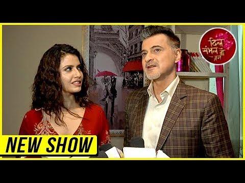 Sanjay Kapoor & Smriti Kalra Talk About Their NEW SHOW | Dil Sambhal Jaa Zara | Star Plus New Serial