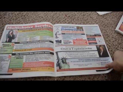 США ПРЕССА НА РУССКОМ ЯЗЫКЕ обзор газет для русских в Америке 6.04.16 РУССКИЙ БИЗНЕС В США Флорида