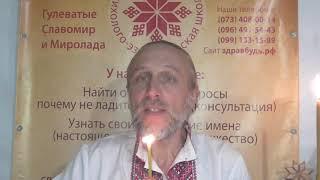 """""""Очищение свечой"""" (качество+)"""