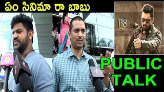 118 Movie Public Talk Review  Hero KalyanRam Heroine Nivetha Thomas,Shalini Pandey | Cinema Politics