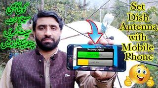 Dish Antenna Setting With Android Mobile Phone || Satellite Finder || Satellite Director ||Satellite screenshot 5