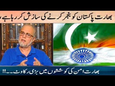 Zaid Hamid | PM India Modi reviews Indus Water Treaty | Neo Pakistan