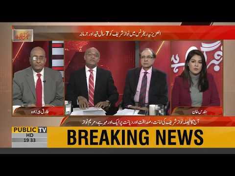 Sharif family has always committed white collar crime very smoothly, senior journalist Zamir Haider