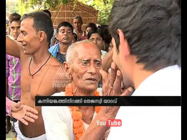 Lalu Prasad Yadav's son Tej Pratap Singh Yadav active for election campaign: Bihar elections