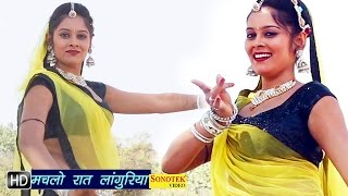 भक्ति पूर्ण गानों के लिए क्लिक करें | http://goo.gl/jz3ffr singer - manish mastana album joganiya tuch ko phone chalawe lyrics mastana, satish bho...