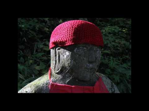 Japan, Nikko, Kanman-ga-fuchi Abyss  (憾満ヶ淵) slideshow