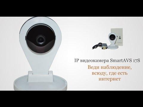 Современная wi fi ip камера (купить которую можно в нашем интернет магазине «guard master» в украине) отличается следующими преимуществами: