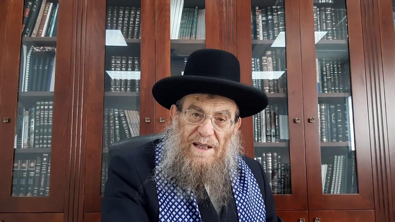 """הגאון הגדול הרב יצחק ברדא שליט""""א - ראש השנה"""