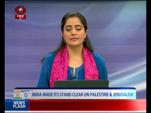 India made its stand clear on Palestine & Jerusalem: Secretary in MEA