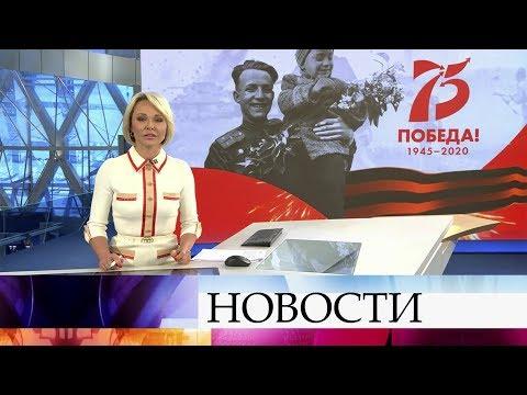 Выпуск новостей в 18:00 от 07.02.2020