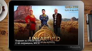ИГРЫ НА WINDOWS ПЛАНШЕТЕ / Unearthed / on tablet pc game playing test gameplay